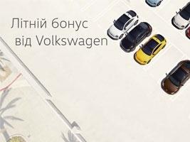 ����� � ������! ���������� ����� Toyota Hilux, ����������� ����� ������, �������� ���������.
